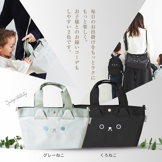 """abooならではの「ママ目線」を詰め込んだ、""""ありそうでなかった機能性""""と""""かわいさ""""を両立したトートパックです。 シンプルシックでありながらかわいらしいaboo デザイン。"""